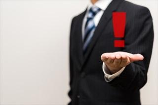指定商品・指定役務の内容及び範囲